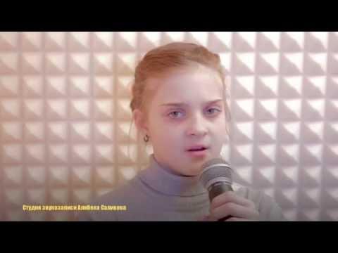 София Плахута и её мама-песня для бабушки и дедушки