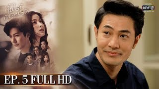 (ENG SUB)The Leaves  | EP.5 (FULL HD) | 25 Jun 2019 | one31