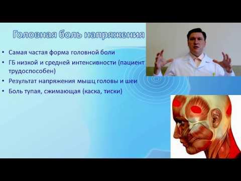 Шейный остеохондроз лечение восточная медицина