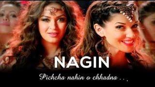 Nagin (Mp3 Song) Bajatey Raho
