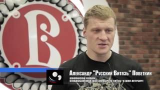 """Открытие клуба единоборств """"Витязь"""" в Санкт Петербурге"""