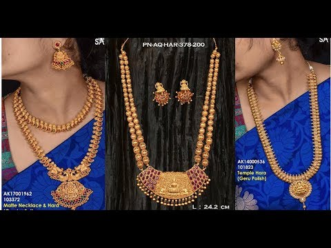 Latest Bridal Antique Long Haram Designs With Ideas