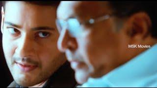 Mahesh Babu Reveals His Thirst For Power To Nasser - Bussiness Man Tamil Movie Scene