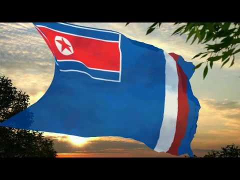Flag And Anthem Of North Korean Territory Of Indonesia