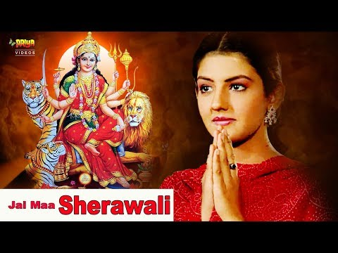 Movie 2018 Hindi Bollywood Latest Bhagti Movie - Jai Maa Sherawali