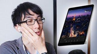 iPad Pro 10.5 【React】 - dooclip.me