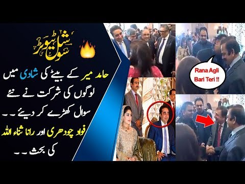 Famous Politicians Attends Hamid Mir Son's Wedding Event | 24 News