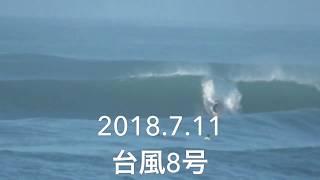 台風8号中2サーフィンpart2