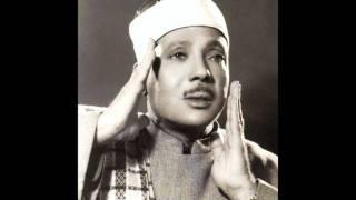 Abdul Basit Surahs Al-Kahf and Al-Takweer عبد الباسط الكهف والتكوير MP3