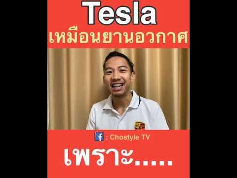 Chostyle TV