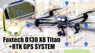 Foxtech D130 X8 Titan +RTK GPS System