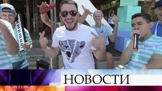 В Крыму на молодежном образовательном форуме «Таврида» в разгаре смена «Лето, джаз и рок-н-ролл».