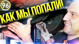 ШКОДА ОКТАВИЯ ТУР 2007 - АВТОПОДБОР ПОПАЛ НА ДЕНЬГИ! #автоподборфорсаж  #ильяушаев (выпуск 96)