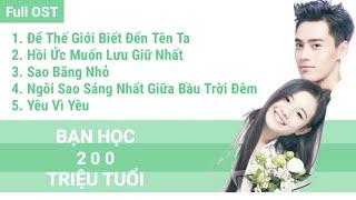 [Playlist] Tổng Hợp Nhạc Phim Bạn Học 200 Triệu Tuổi - 同学两亿岁 OST