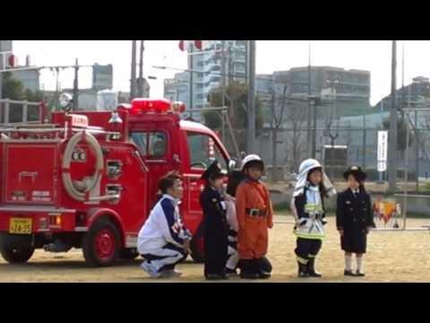 2014 天王寺自衛消防出初式 可愛い 天王寺幼稚園児さん達の 演技も ありました