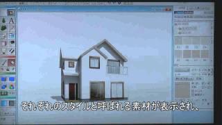 Piranesi6.1動画操作画面
