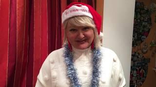 Маргарита Суханкина. Поздравление зрителям с наступающим Новым годом