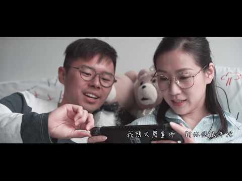 Ivia & Jon MV (Pre-wedding Lovely Film)