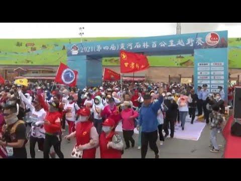 Vinte e um mortos em ultramaratona na China