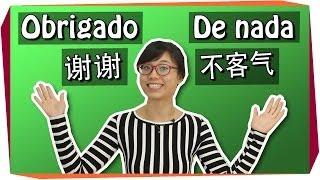 Como Falar Obrigado e De Nada em Chinês Mandarim | Curso de Chinês | Pula Muralha