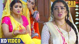 Aamrapali Dubey Balmua Kaise Tejab 2020 Hit Movie Song