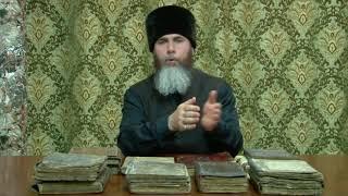 Срочное обращение Советника Главы Чеченской Республики, Муфтия ЧР Салах-Хаджи Межиева к вайнахскому