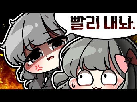 김규식 괴롭히기ㅋㅋㅋ