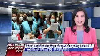 Đài PTS – bản tin tiếng Việt ngày 5 tháng 11 năm 2020