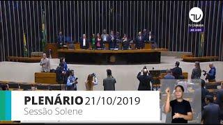 Plenário - Plenário - Homenagem ao Dia Nacional de Valorização da Família -