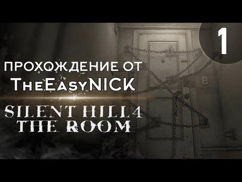 Silent Hill 4: The Room. Прохождение. #1. Волшебный туалет.