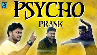 Psycho Prank | Fun Panrom with Siddhu | Black Sheep