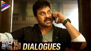 Khaidi No 150 Movie Dialogues  Chiranjeevi  Kajal  Ram Charan  VV Vinayak  KhaidiNo150