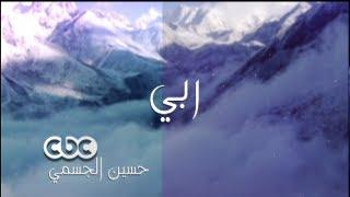 مازيكا #CBC_EGY حصريا على سي بي سي - دعاء حسين الجسمي - ربي انا فرحان تحميل MP3