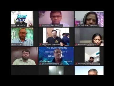 সামুদ্রিক জীববৈচিত্র্য সংরক্ষণে সরকার কাজ করছে: জলবায়ু মন্ত্রী  | ETV News
