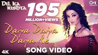 Daiya Daiya Daiya Re Song Video - Dil ka Rishta | Alka Yagnik | Aishwarya Rai Bachchan, Arjun Rampal