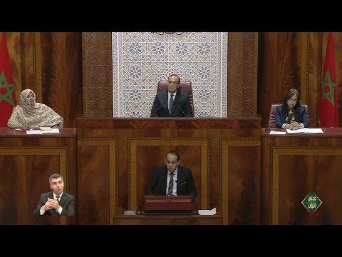 العرب اليوم - شاهد: الفريق الاشتراكي يدعو إلى تبني الوضوح عند تقييم عمل الحكومة