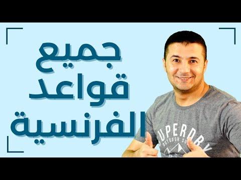 inarateam11's Video 167298025406 eyeR5XhzAd4