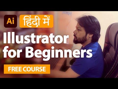 Illustrator Tutorials for Beginners | Adobe illustrator Tutorial in Hindi | illustration tutorial