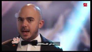 مازيكا محمود العسيلى - الفستان الأبيض|Mahmoud El Esseily - Elfostan Elabyad Comedy تحميل MP3
