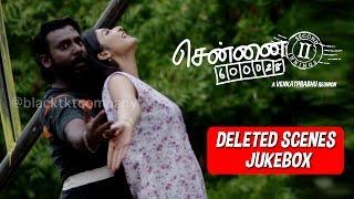 Chennai 28 II Innings   Deleted Scenes - Back to Back   Venkat Prabhu , Yuvan Shankar Raj
