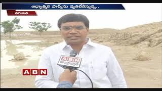 Tirupati People Opposed TTD Decision Over Avilala Theme Park  | Special Story | ABN Telugu