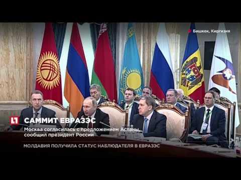Россия продолжит сотрудничать с Казахстаном по использованию Байконура