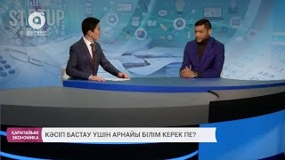 Карапайым экономика - Әділбек Тұргынбаев