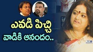 Radha Prasanthi About Babu Gogineni, Kathi Mahesh | Radha Prasanthi Interview With RajKamal