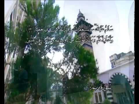 Сура Мария <br>(Марьям) - шейх / Абдуль-Басит Абдус-Сомад -