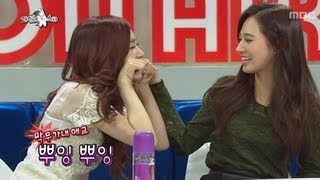 The Radio Star, Girls' Generation #21, 소녀시대 20130123