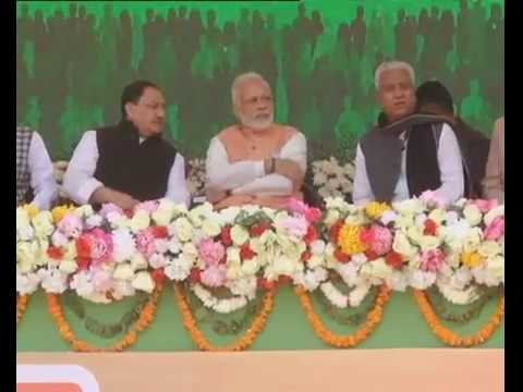 PM Modi addresses Parivartan Rally In Kullu, Himachal Pradesh