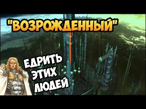 Играть в онлайн герой меча и магии 3