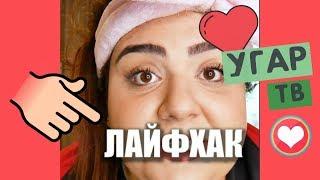 ЛУЧШИЕ ВАЙНЫ 2018 / НОВЫЕ РУССКИЕ И КАЗАХСКИЕ ВАЙНЫ | ПОДБОРКА ВАЙНОВ #147