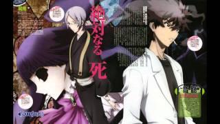 """Shiki """"Noir"""" Soundtrack: Track 1 -- Epitaph"""